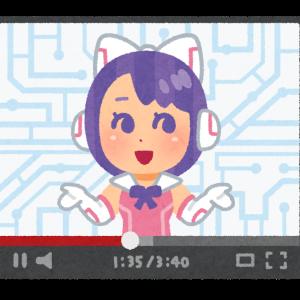 【仕事】ワイ…「はぁ…やっと昼飯や」←年収200万…YouTuber「今日はこのゲームやるぜ」←年収数千万円
