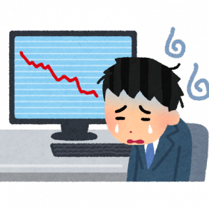 【投資】株式投資ワイ、結局損切りできなかった…