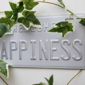 どこで診断を受けるのか?決めるポイントは?Happinessはこんな方向き。