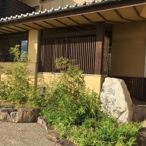 妊娠中の妻とゆく旅行~兵庫県 潮里~レビュー