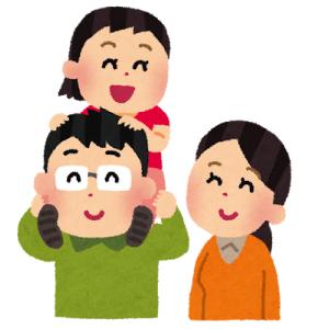 人生における「家族」とは?所属感をもたらす幸福資産である
