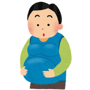 【妊婦体験】両親学級の内容は?夫の育児意識向上のため!