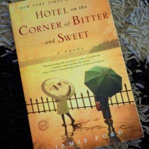 戦争に引き裂かれる日系アメリカ人と中国系アメリカ人の恋 Hotel on the Corner of Bitter and Sweet (Jamie Ford)