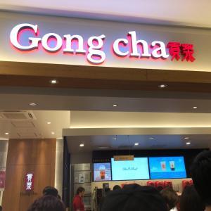 大流行中の「Gong cha(ゴンチャ)」のタピオカミルクティーを現地調査