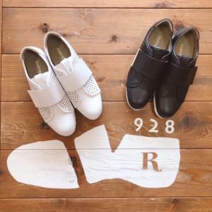 靴の整理してみませんか