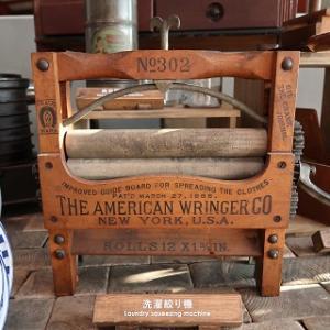 昔の洗濯は、桶と洗濯板。今は全自動乾燥機付き洗濯機。30年後、100年後の洗濯事情はどのように進化をしているか考えるとワクワクします。