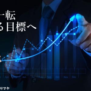 【リアルな経過㊵】41か月目!2021年8月までの成長記録(。・ω・)ノ゙……ついに記事1本100円?( ・Д・)【ブログは稼げる?】