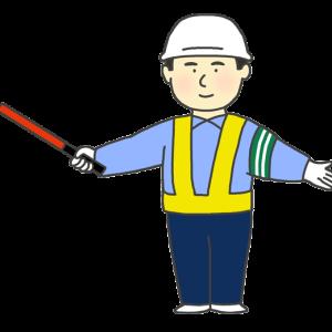 交通警備員のイラスト(男性)
