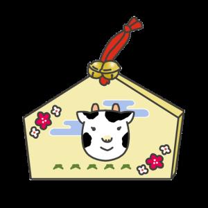 うしの絵馬のイラスト(干支・丑年)