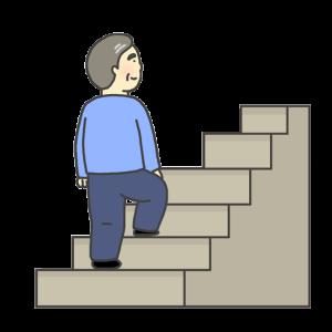 階段を上るおじさんのイラスト
