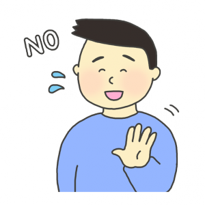やんわり断る男性のイラスト
