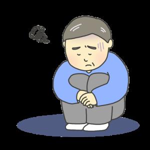 憂鬱な中年男性のイラスト