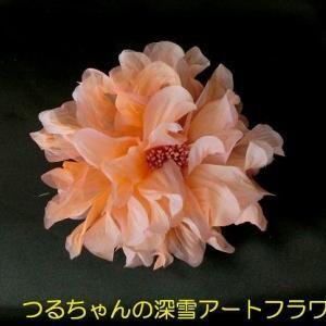 「絞りのばらのコサージュ(オレンジ色)」