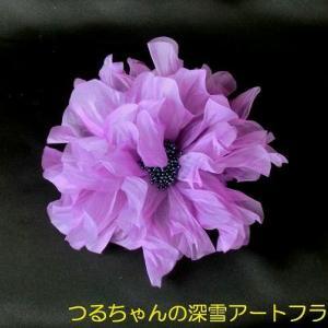 「絞りのばらのコサージュ(赤紫色)」