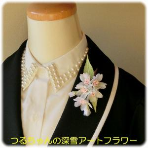 新作「2020大島桜のコサージュ」