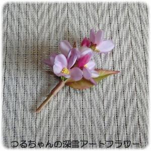 「桜のコサージュ(赤紫)」