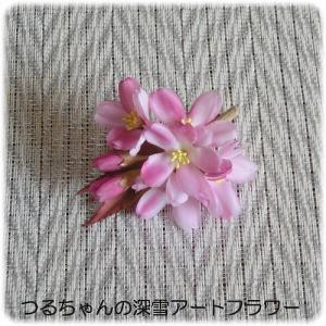「桜のコサージュ(ピンク)」