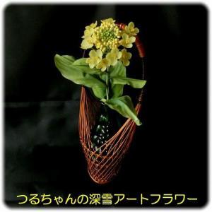 「菜の花」のアレンジ