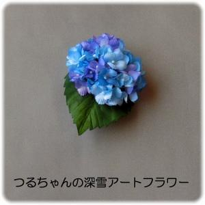 新作「紫陽花の2way(ミックス2)」