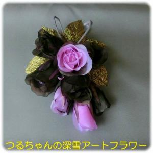 「つぼみ薔薇の華やかコサージュ」と今日の夕焼け