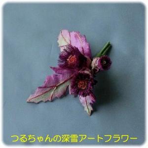 「アザミのコサージュ(赤紫)」と玄鳥去(つばめさる)