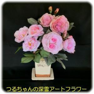 「バラのアレンジ」
