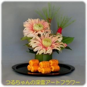 新作「洋菊のミニ門松」といつかの朝焼け