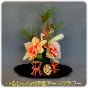 新作「水仙のミニ門松」と畳べりのポーチ
