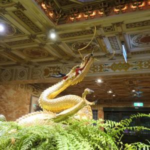 台湾旅行初歩の初歩・・・故宮博物院から圓山大飯店へ~ANA(DIA)修行2019 7-3