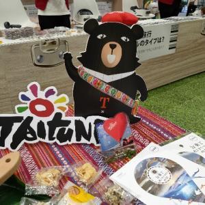 行きたいのに行けない辛さ…台湾のイベントに飛び入り参加で束の間の台湾体験…