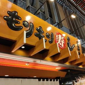 金沢もりもり寿司は安くて美味しかった〜*(^o^)/*