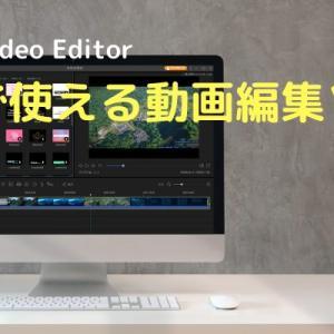 EaseUS Video Editor:無料で使える動画編集ソフト(時間制限なし)