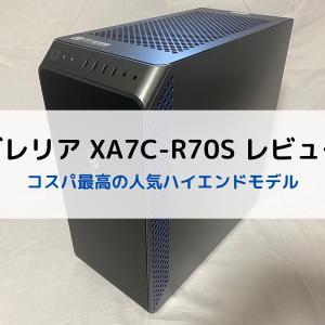 ドスパラ Lightning AT5レビュー【コスパ最高の格安エントリーモデル】