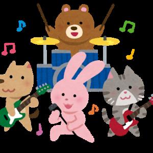 尾崎世界観率いる4人組ロックバンド クリープハイプのドラマ主題歌を一覧にしてみた。