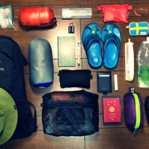 スペインへ、妄想のカミーノ巡礼 最軽量の荷造りに挑戦した話 ②〜衣食住とそのほか〜