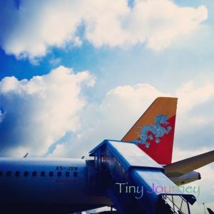 ブータン探訪記*世界で一番着陸が難しい空港で初めての体験をする
