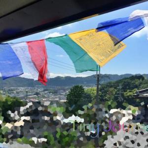 ブータン探訪記6*風は世界を巡る