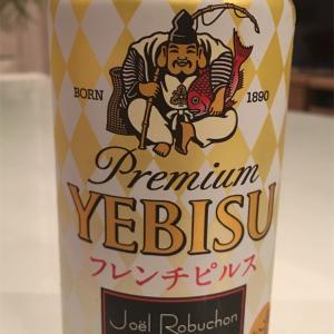 あのジョエル・ロブションのビール⁉️『エビスビール フレンチピルス』