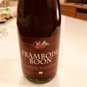 【ビール/ベルギー】フラボワールの希少な味わいのベルギービール『ブーン フランボワール(コルク)』