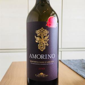 【赤/イタリア】元F1ドライバーが手掛ける濃厚な赤ワイン『カストラーニ アモリーノ モンテプルチャーノ・ダブルッツォ 2013』