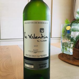 【白/フランス🇫🇷】すっきりなのに厚味もある夏におすすめ白ワイン♪Ch. MontfolletLe Valentin by Blanc     シャトー・モンフォール ル・ヴァランタン ブラン