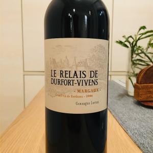 【赤/フランス🇫🇷】芸能人格付チェックで使われたワインはこれ❣️『Le Relais de Durfort Vivens 2006  ル・リレ・ド・デュルフォール・ヴィヴァンス 2006』