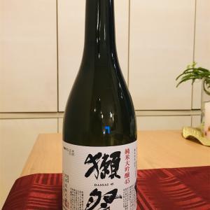【日本🇯🇵/サケ】年明けはめでたく日本酒で『獺祭』❣️