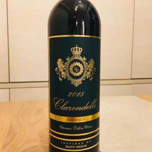 【赤/ボルドー】ボルドー5大シャトーの名門によって造られるお手頃ワイン「クラレンドル ルージュ バイ シャトー オー ブリオン 2015」