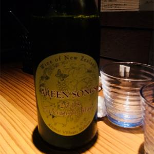 白ワイン/グリーン・ソングス/ニュージーランド