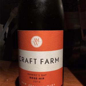 オレンジワイン/クラフトファーム/ニュージーランド
