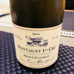 白ワイン/モンタニィ/フランス
