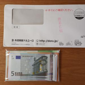 カミーノで使うユーロ現金の両替は、「外貨両替ドルユーロ」がとても便利でした。