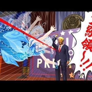 大統領をお守りするのがシロの役目!【Mr.President!】