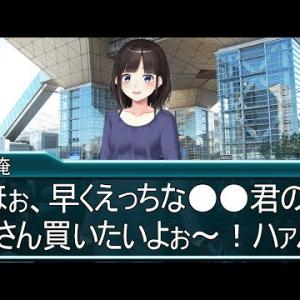 最低すぎる美少女ゲームのヒロイン・歌のお姉さん鈴鹿詩子編【選択肢『いいと思いますよ。むしろ興味あります』を選んだルート】